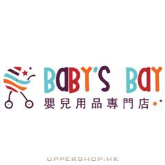 Babys Bay 母嬰兒用品專門店