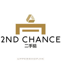 2nd Chance Trading Limited