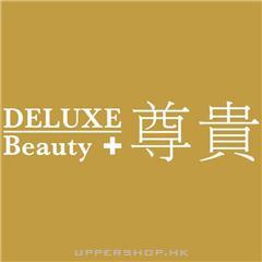尊貴美容 Deluxe Beauty