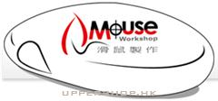 滑鼠製作Mouse Workshop