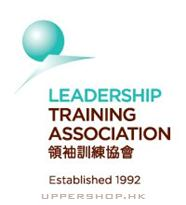領袖訓練協會Leadership Training Association