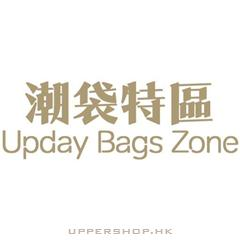 潮袋特區Upday Bags Zone
