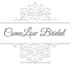 Comelow Bridal 婚紗晚裝
