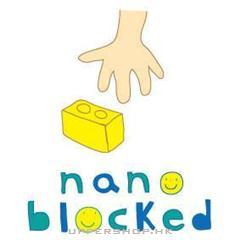 NanoBlocked