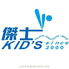 傑士體育會有限公司Kid's Athletic Association Limited