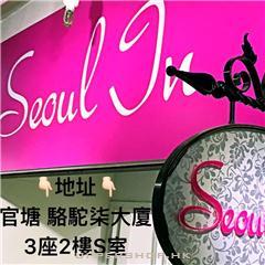 Seoul In