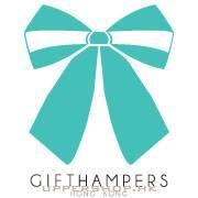 Gift Hampers HK 香港禮籃專門店