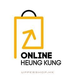 Online Heung Kung