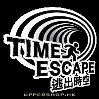 逃出時空Time Escape
