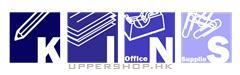 堅仕商業文儀有限公司Kins Office Supplies