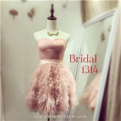 Bridal1314 - 姊妹裙