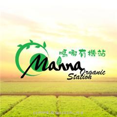 嗎哪有機站 (健康之路有限公司)Manna Organic Station