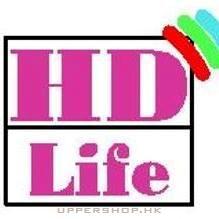 HD LIFE 高清生活 電視.投影機專門店