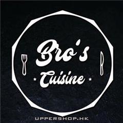 Bro's Cuisine