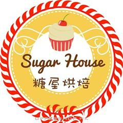糖屋烘焙Sugar House Baking Material Shop