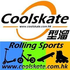 型溜滾軸溜冰專門店 滑板/滑板車店