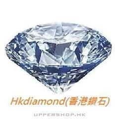 HKDiamond(香港鑽石)