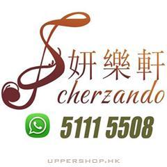 妍樂軒音樂中心Scherzando Music Harp & Sax