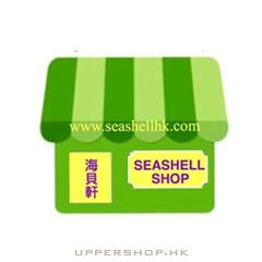 海貝軒Seashell shop
