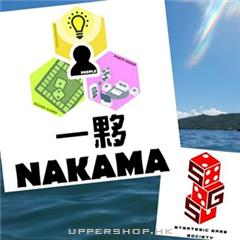 一夥 Nakama Party House