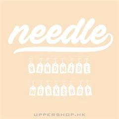 Needle Handmade Workshop 針藝手作工房