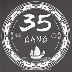 35Gang