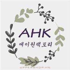 Amber-hk