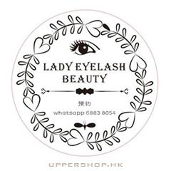 Lady Eyelash Beauty 專業植睫毛