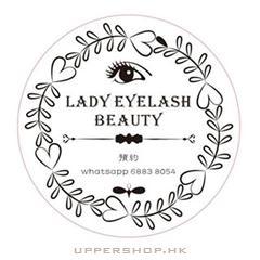 Lady Eyelash Beauty 專業植睫毛