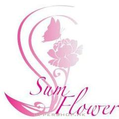 Sumflower
