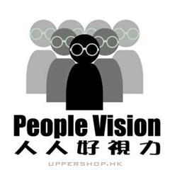 人人好視力People Vision