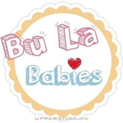 Bu La Babies