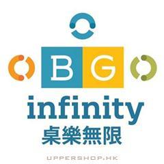 桌樂無限BG Infinity