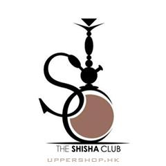 香港水煙會The Shisha Club HK