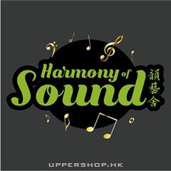 韻藝舍Harmony of Sound