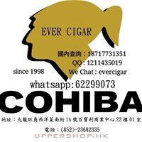 古巴雪茄專門店EVER CIGAR SHOP