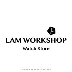 Lam Workshop手錶專門店