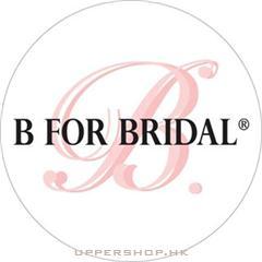 B for Bridal 新婚舍