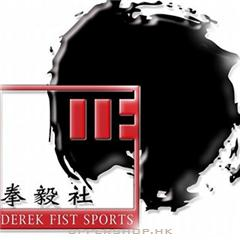 拳毅社 DEREKFISTSPORTS - 大角咀館