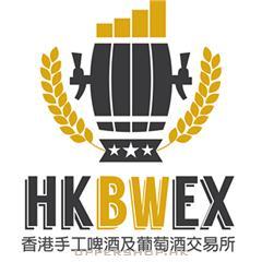香港手工啤酒及葡萄酒交易所