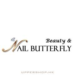 Beauty & Nail Butterfly 工作室