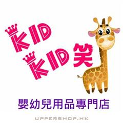 Kid Kid 笑 - 嬰幼兒用品專門店