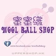 蜜蜜織Wool Ball Shop