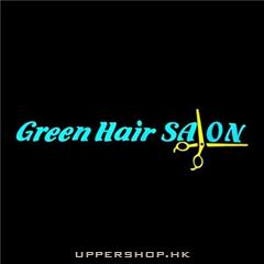 Green Hair Salon