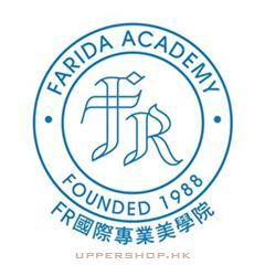 胡芬妮國際專業美學院Farida Academy