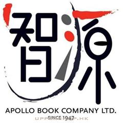 智源書局有限公司 (日本圖書中心)Apollo Book Company Ltd. (Japanese Book Centre)