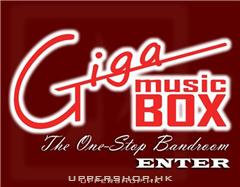 Giga Music Box