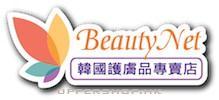BEAUTYNET 韓國護膚品專門店
