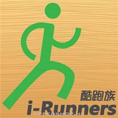酷跑族I-Runners