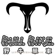 野牛單車Bull Bike